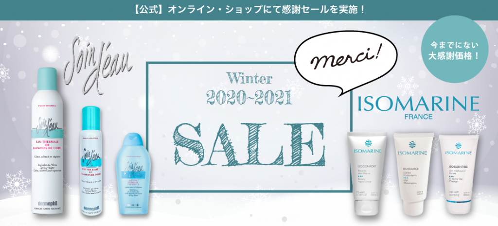 20-21winter-sale